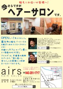 201512-001-flyer
