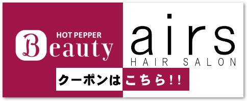 coupon-01